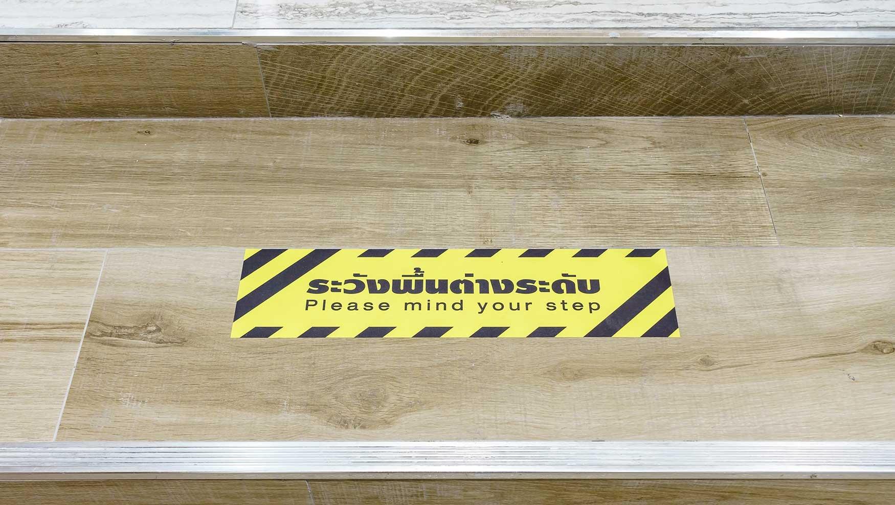 floor_graphics_social_distancing